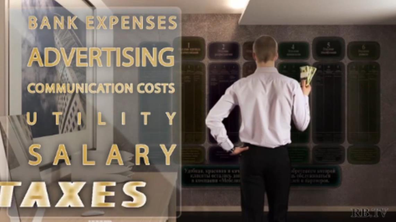 Financial Planning Trailer