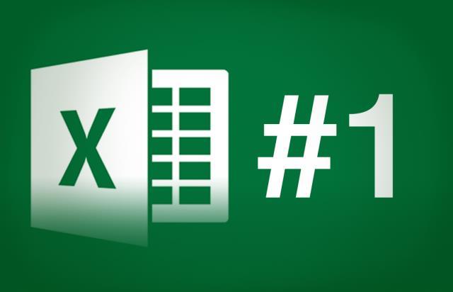 Самоучитель Excel. Интерфейс