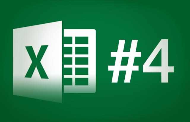 Самоучитель Excel. Регулярные списки