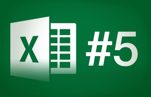 Самоучитель Excel. Простые формулы