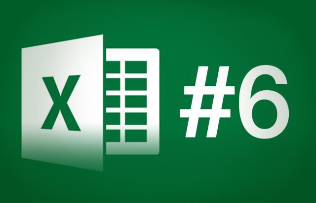 Самоучитель Excel. Абсолютные адреса ячеек в формулах