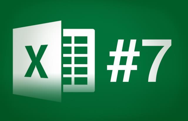 Самоучитель Excel. Скрытие столбцов и строк. Форматирование таблицы